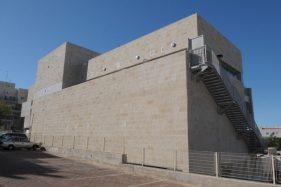 הקמת מרכז מסחרי בית יוסף אלעד - א.ל. טרנס